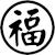 Leo Fu's Szechwan & Mandarin Cuisine